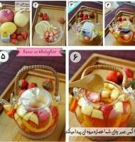چای میوه پر از ویتامین - آشپزی مامانم