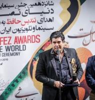 سالار عقیلی سلطان صدا در جشنواره حافظ