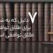 چرا به یک وکیل خوب برای طلاق توافقی احتیاج داریم؟
