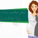 نکاتی مهم برای انتخاب لباس بارداری (بخش اول)